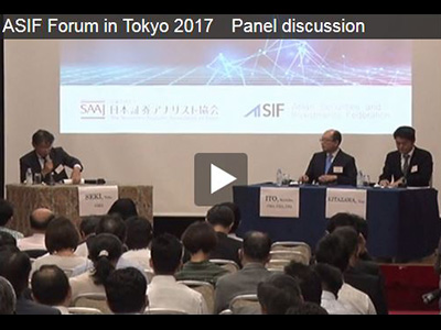 ASIF Forum in Tokyo 2017, Panel Discussion